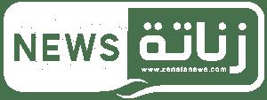 logo Zenatanews