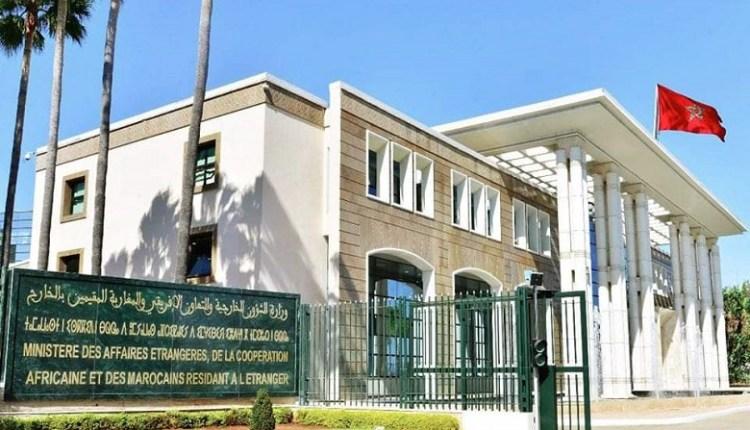 وزارة الخارجية المغربية