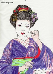 lady g last day maiko fairawayland