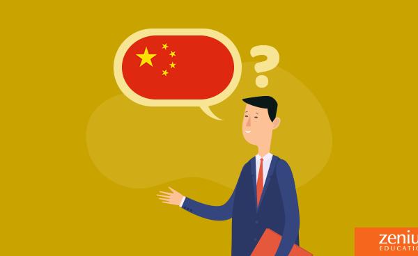 China, Tjina, Cina, Tiongkok, Manakah yang Benar? 20