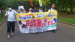 sayonara20130914-3