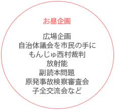 0802-opening13
