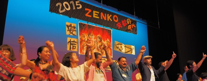 2015zenko-resolution-ec