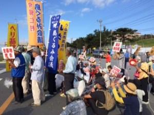 20150916-okinawa
