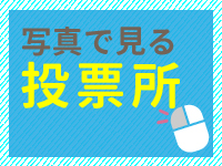vnw-gallery-banner