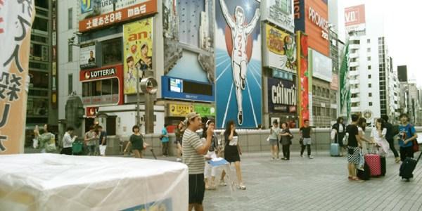 全国一斉市民投票西日本エリアニュース(9月10日 7173票)