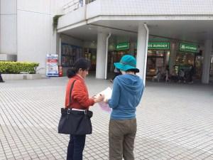 0312-okinawa1