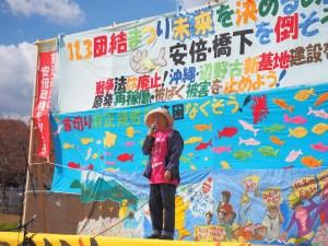 沖縄/上間芳子さんのステージでの報告