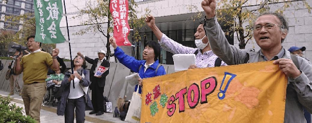沖縄・辺野古新基地NO!武力なき平和の実現を求める署名