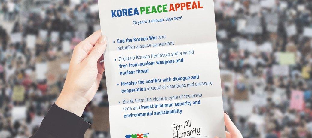 3.31「日本の市民社会とともにするコリア ピース アピール(Korea Peace Appeal)キャンペーン・オンライン懇談会」報告