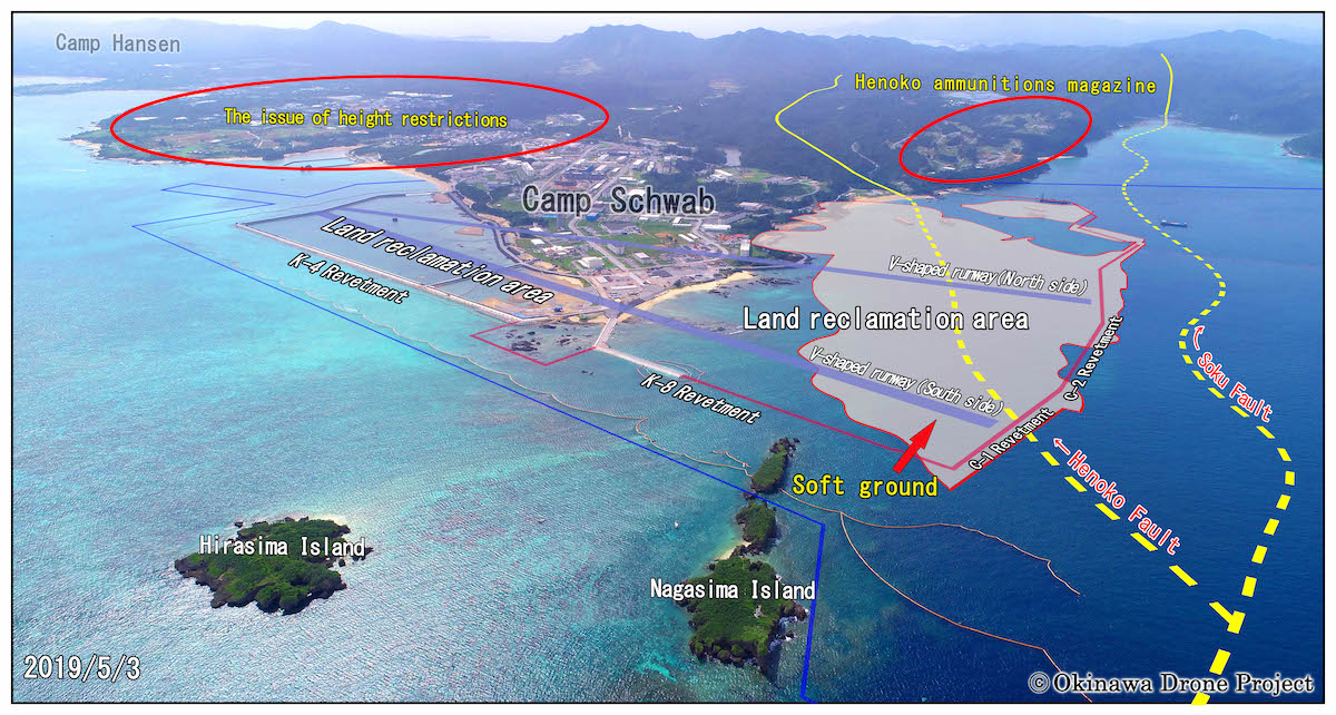 May 3, 2021. The full view of new construction of Henoko.