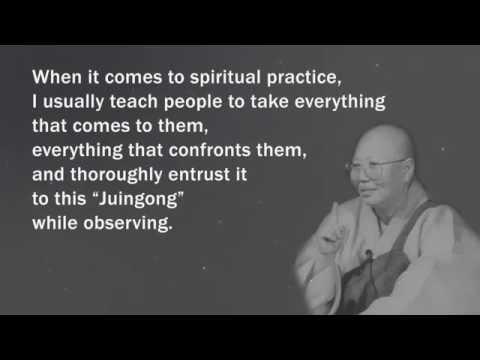 Juingong – onze ware natuur – Zen Meester Daehaeng