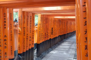 The backside of the torii gates of Fushimi Inari-taisha contain the name and message of the donor
