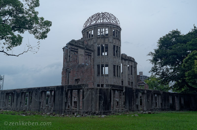 The backside of the Atom Dome in Hiroshima.
