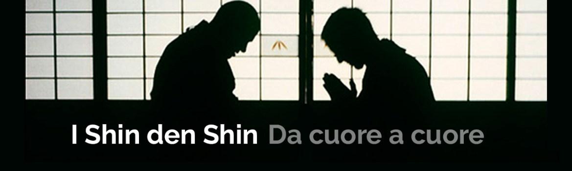 """Résultat de recherche d'images pour """"in shin den shin"""""""