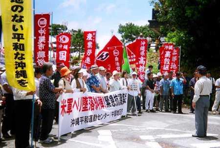 「沖縄 米軍 デモ」の画像検索結果