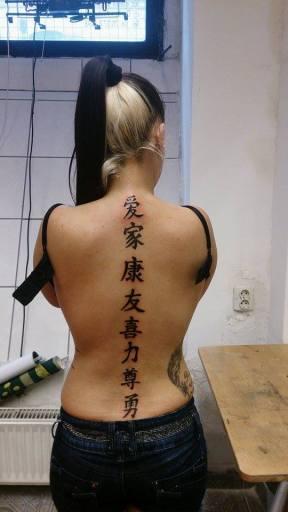 kínai felírat tattoo