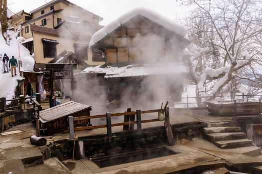 Steam rising from a private onsen