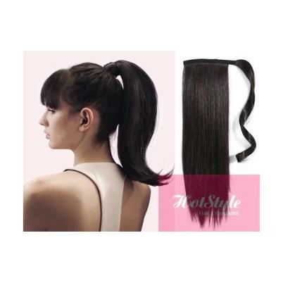 50-culik-cop-lidske-vlasy-rovny-prirodni-cerna