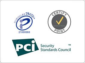 国際認証セキュリティ