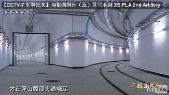 https://i2.wp.com/www.zerohedge.com/s3/files/inline-images/china%20tunnel.jpg?resize=350%2C197&ssl=1