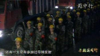 https://i2.wp.com/www.zerohedge.com/s3/files/inline-images/chinese%20tunnel%20workers.jpg?resize=351%2C197&ssl=1