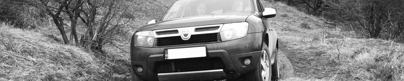 Dacia Car Specs