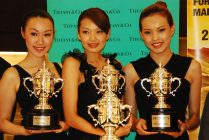 Tiffany & Co Trophies for 2012 Malaysian F1 - 14