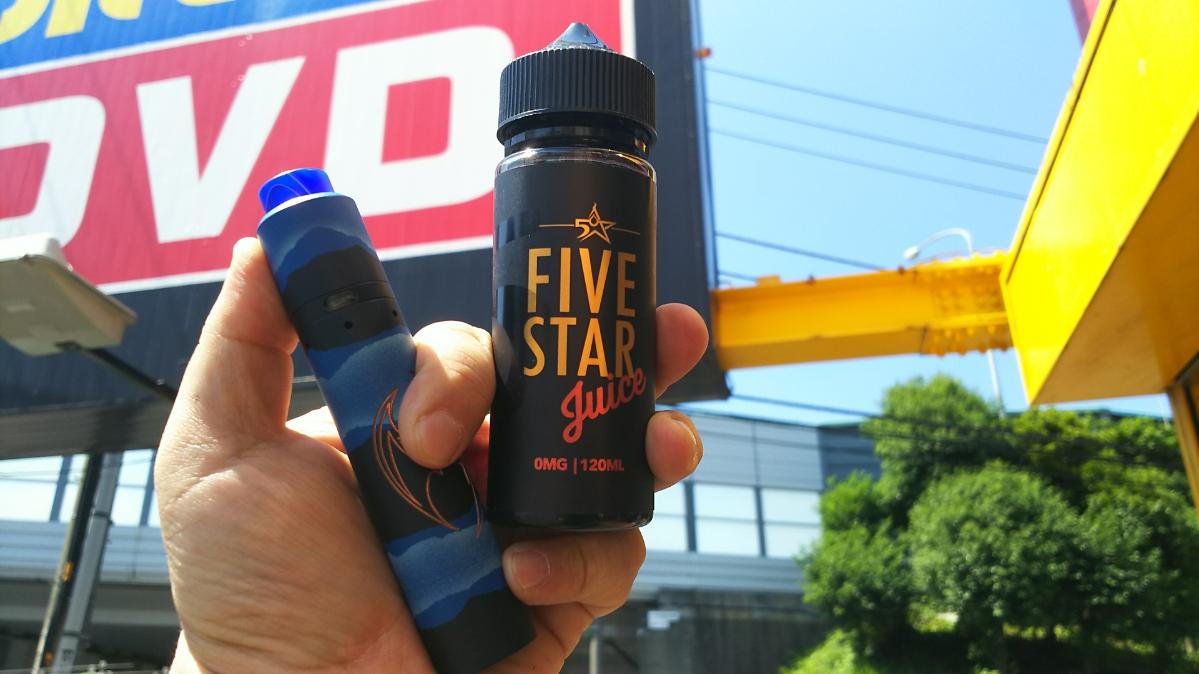 甘いけどサッパリ吸えるパイナップル「fivestar juice Thunder Flood」 |電子タバコ・VAPEリキッドレビュー