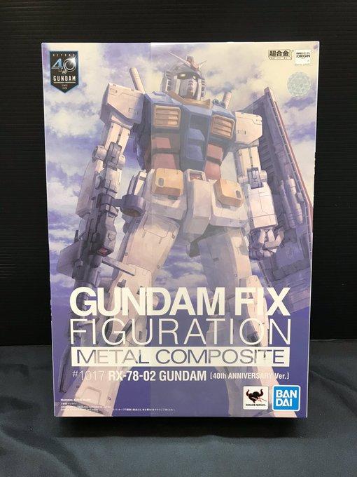 買取情報『バンダイのGUNDAM FIX FIGURATION METAL COMPOSITE RX-78-02 ガンダム(40周年記念Ver.)』