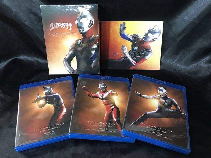 買取情報『バンダイビジュアルのウルトラマンダイナ Complete Blu-ray BOX [Blu-ray]』