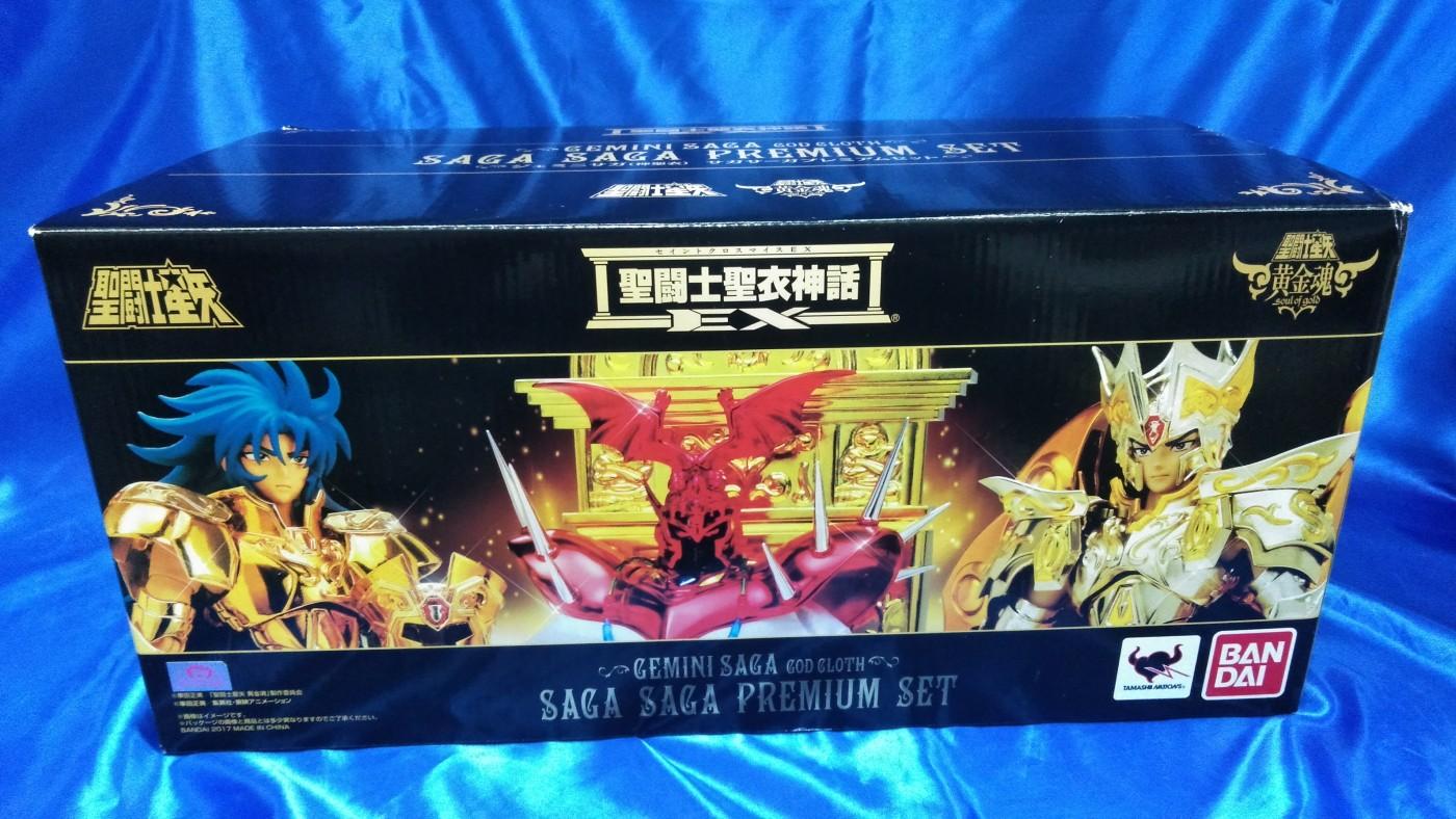 買取情報『バンダイの聖闘士聖衣神話EX「ジェミニサガ(神聖衣) サガサーガプレミアムセット」』