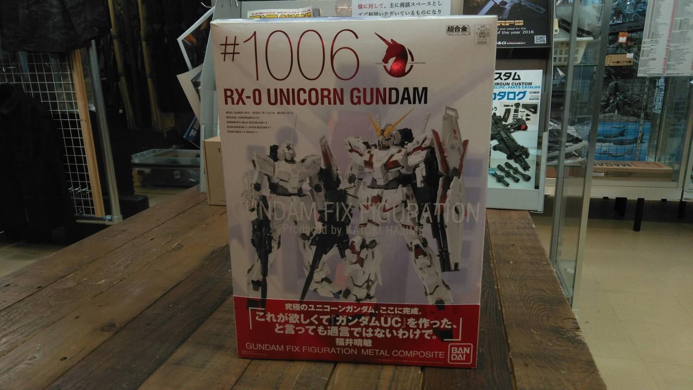 買取情報『バンダイのRX-0 ユニコーンガンダム 「機動戦士ガンダムUC」 GUNDAM FIX FIGURATION METAL COMPOSITE #1006』