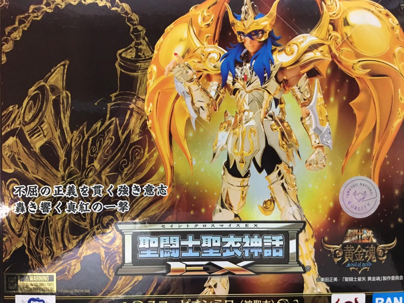買取情報『バンダイの聖闘士聖衣神話EX スコーピオンミロ(神聖衣)』
