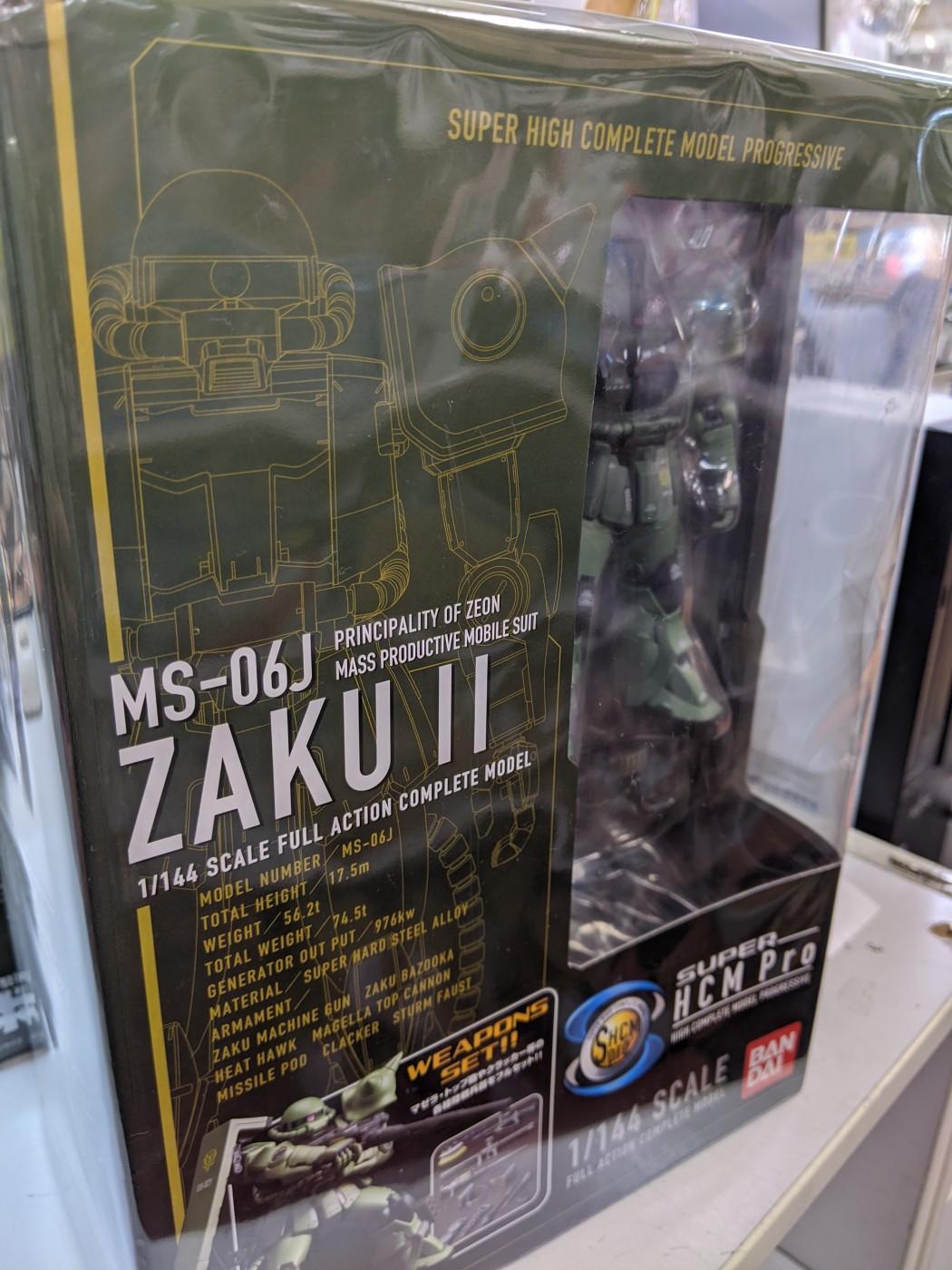 買取情報『バンダイのHCM-Pro SUPER HCM Pro MS-06J 量産型ザク2』