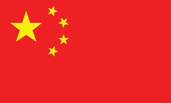 China to retaliate with tariffs