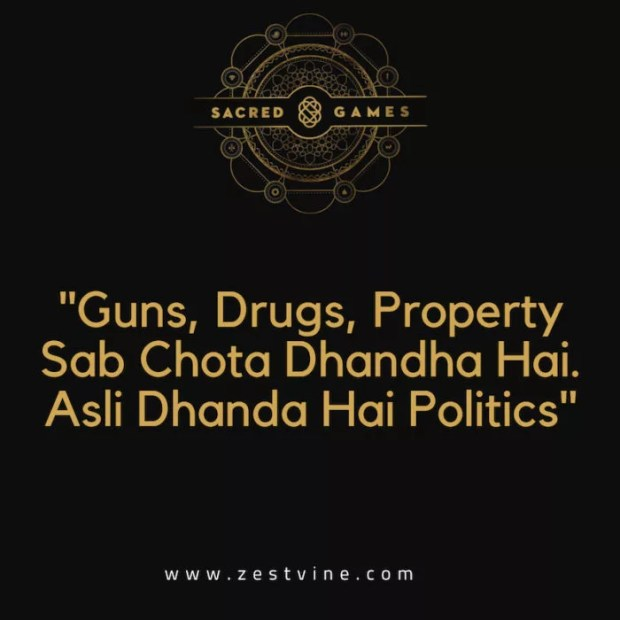 Bsst Sacred Games Dialogues