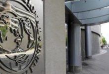 Photo of FMN kundër amnistisë dhe heqjes së tatim-fitimit për biznesin e vogël: Rrezik pastrimi i parave, 'gërryen' të ardhurat