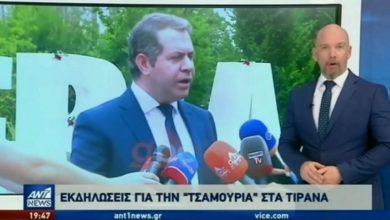 Photo of VIDEO/ Televizioni Kombëtar Grek: Java Çame tërboi shtetin fqinj