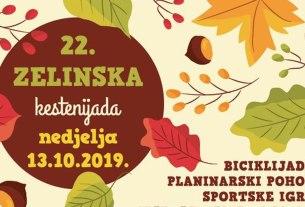 22. Zelinska kestenijada / Sv. Ivan Zelina 2019