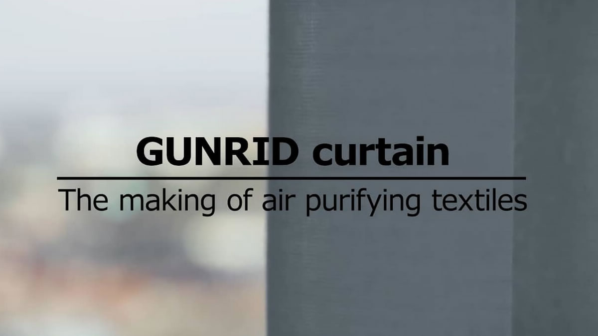 ikea gunrid curtain
