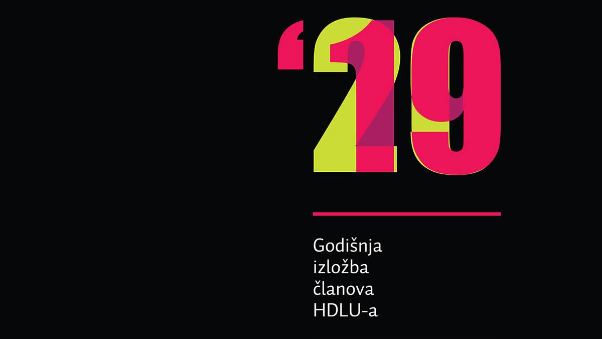 godišnja izložba članova hdlu - 2020