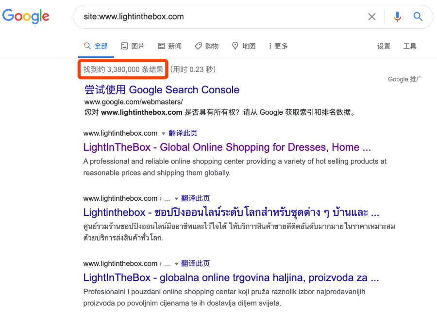 网站的谷歌收录页面数