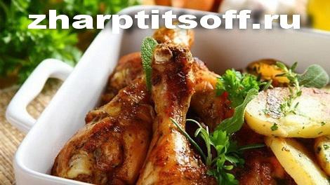 Курица, картошка, оливки, орегано-кухня Италии. Жаркое в духовке.