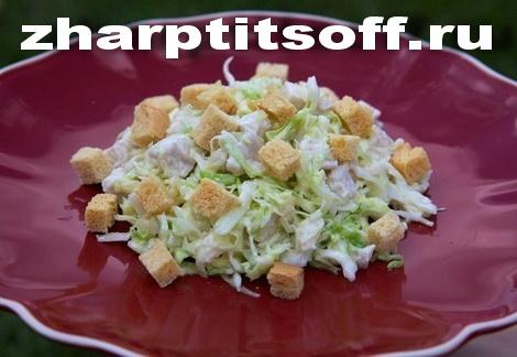 Салат «Белокочанный» с курицей, сыром