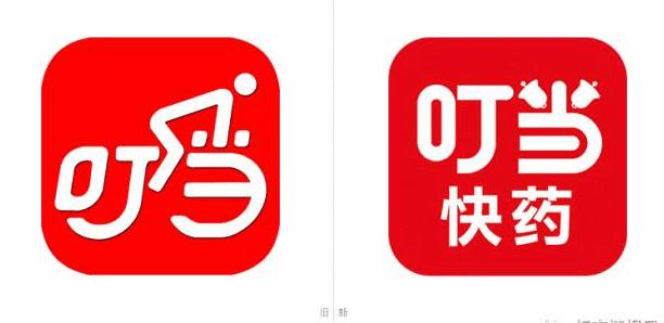 """送藥平臺""""叮當快藥""""更換新標志LOGO - 設計類揭曉 - 征集碼頭網"""