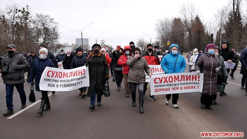 У Житомирі на акцію протесту проти підвищення тарифів вийшло кількасот людей