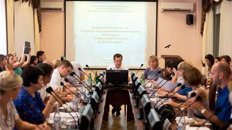 Межрегиональный круглый стол по развитию экскурсионно-образовательного туризма «Живые уроки»