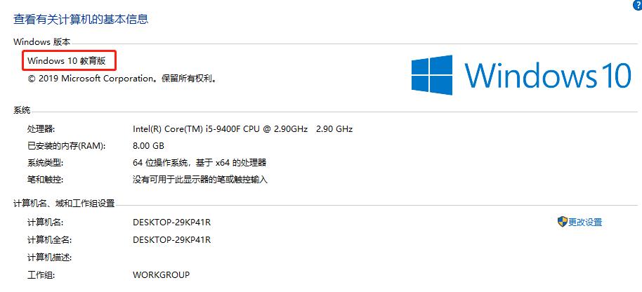 此windows副本不是正版怎么辦 - 裝機吧