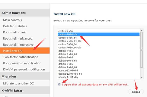 搬瓦工(bandwagonhost)配置Shadowsocks Server教程.jpg 搬瓦工(bandwagonhost)配置Shadowsocks Server教程 上网配置